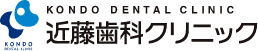 渋谷・宮益坂の歯科医 近藤歯科クリニック